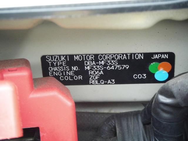 L 4WD-AT(19枚目)