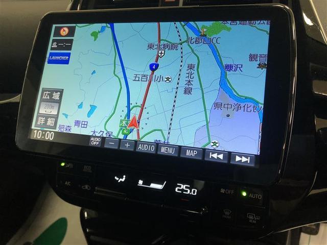 S 4WD フルセグ メモリーナビ DVD再生 ミュージックプレイヤー接続可 バックカメラ 衝突被害軽減システム ETC ドラレコ LEDヘッドランプ ワンオーナー 記録簿 アイドリングストップ(10枚目)