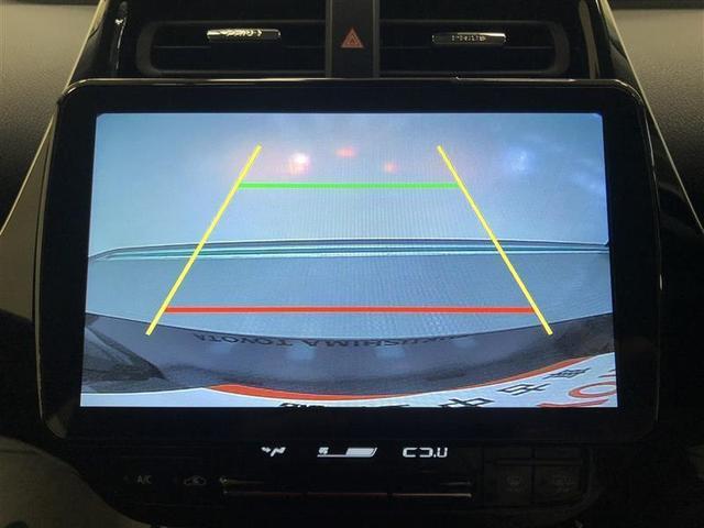 S 4WD フルセグ メモリーナビ DVD再生 ミュージックプレイヤー接続可 バックカメラ 衝突被害軽減システム ETC ドラレコ LEDヘッドランプ ワンオーナー 記録簿 アイドリングストップ(11枚目)