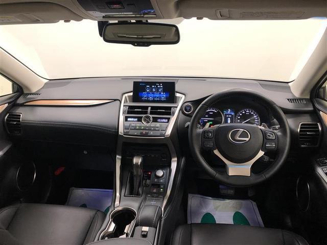 NX300h Iパッケージ 4WD フルセグ メモリーナビ DVD再生 ミュージックプレイヤー接続可 バックカメラ ETC ドラレコ LEDヘッドランプ ワンオーナー 記録簿 アイドリングストップ(4枚目)