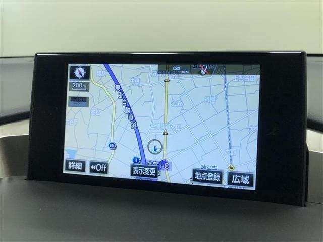 NX300h Iパッケージ 4WD フルセグ メモリーナビ DVD再生 ミュージックプレイヤー接続可 バックカメラ ETC ドラレコ LEDヘッドランプ ワンオーナー 記録簿 アイドリングストップ(9枚目)