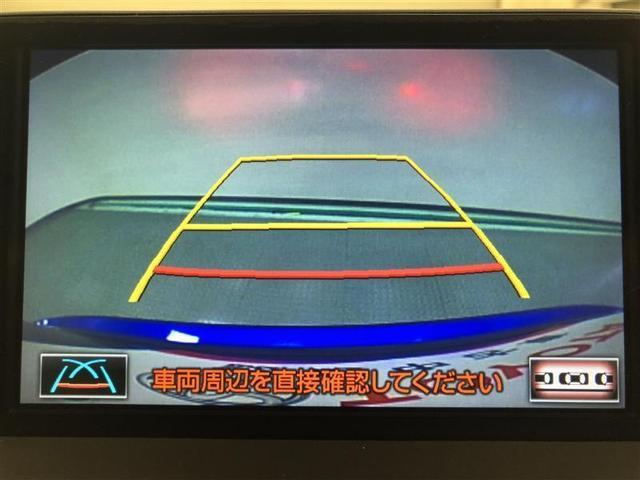 NX300h Iパッケージ 4WD フルセグ メモリーナビ DVD再生 ミュージックプレイヤー接続可 バックカメラ ETC ドラレコ LEDヘッドランプ ワンオーナー 記録簿 アイドリングストップ(10枚目)