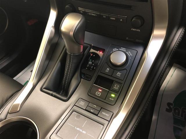 NX300h Iパッケージ 4WD フルセグ メモリーナビ DVD再生 ミュージックプレイヤー接続可 バックカメラ ETC ドラレコ LEDヘッドランプ ワンオーナー 記録簿 アイドリングストップ(14枚目)