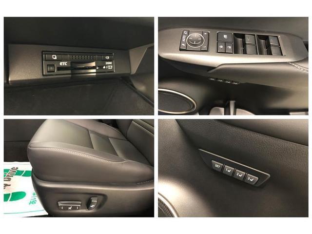 NX300h Iパッケージ 4WD フルセグ メモリーナビ DVD再生 ミュージックプレイヤー接続可 バックカメラ ETC ドラレコ LEDヘッドランプ ワンオーナー 記録簿 アイドリングストップ(15枚目)