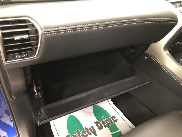NX300h Iパッケージ 4WD フルセグ メモリーナビ DVD再生 ミュージックプレイヤー接続可 バックカメラ ETC ドラレコ LEDヘッドランプ ワンオーナー 記録簿 アイドリングストップ(17枚目)