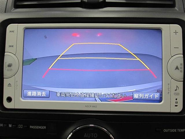 トヨタ アリオン A18 Gパッケージ 4WD スマートキー バックカメラ