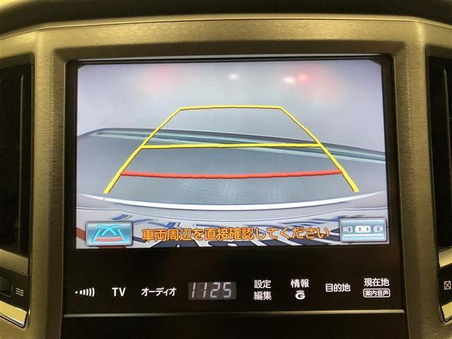 ロイヤルサルーンG バックモニター HDDナビ フルセグ(9枚目)
