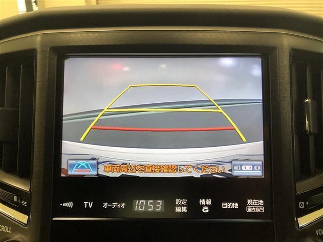 アスリートG バックモニター HDDナビ フルセグ ETC(9枚目)
