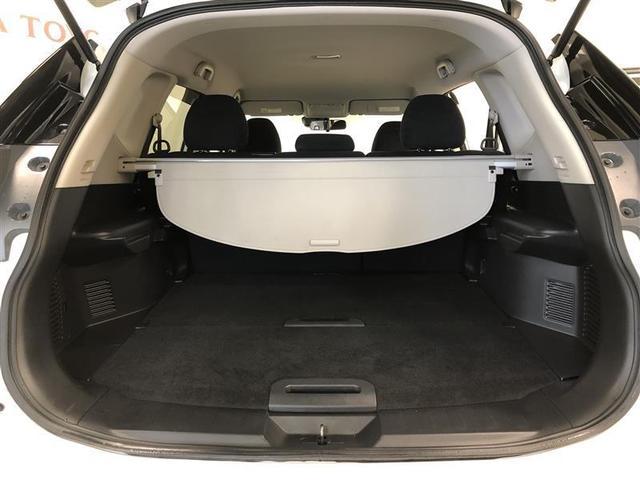 20X エマージェンシーブレーキパッケージ 4WD フルセグ(7枚目)