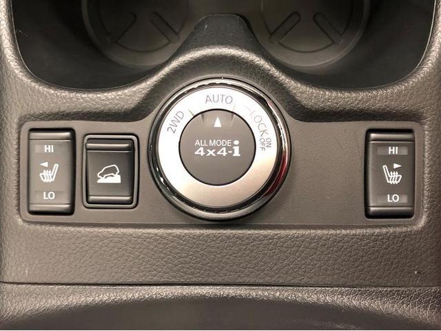 20X エマージェンシーブレーキパッケージ 4WD フルセグ(10枚目)