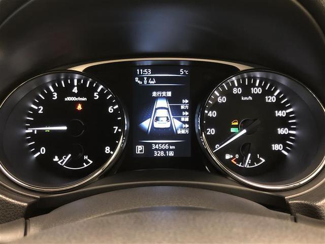 20X エマージェンシーブレーキパッケージ 4WD フルセグ(11枚目)