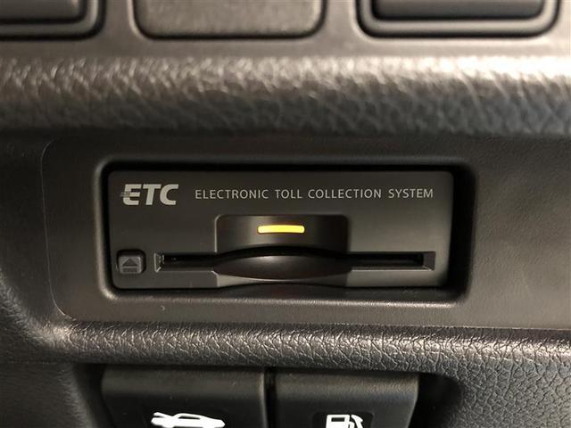 20X エマージェンシーブレーキパッケージ 4WD フルセグ(15枚目)