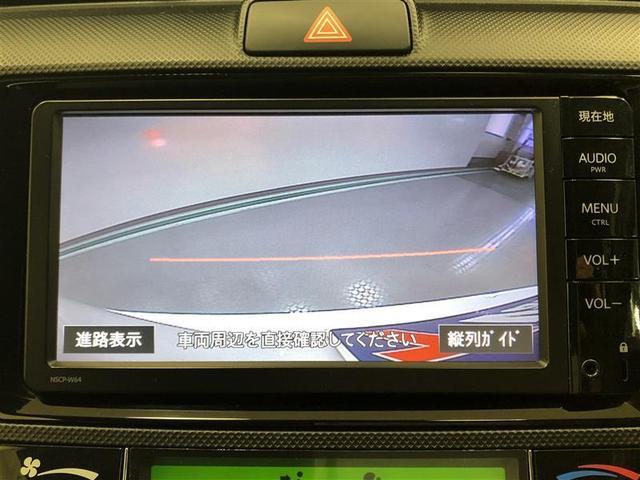 1.5G 4WD バックモニター メモリーナビ ワンセグ(10枚目)