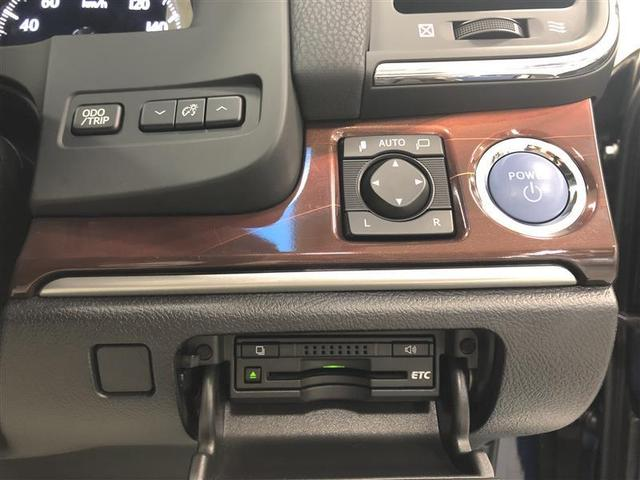 ロイヤルサルーン Four 4WD バックモニター フルセグ(13枚目)