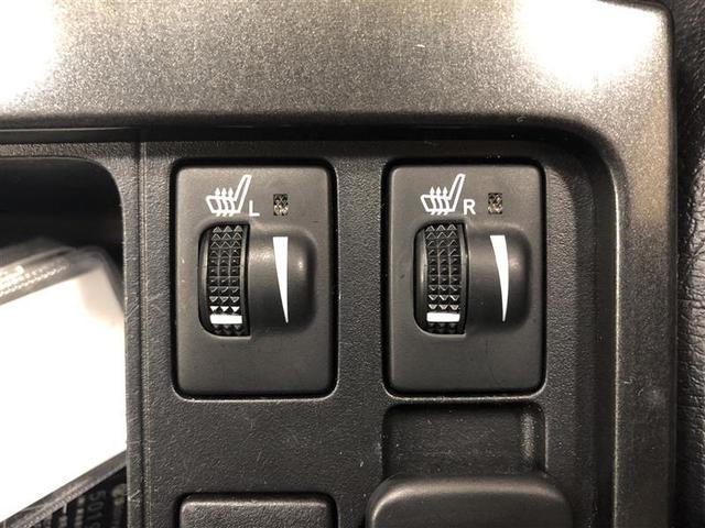 TX Lパッケージ 4WD バックモニター メモリーナビ(12枚目)