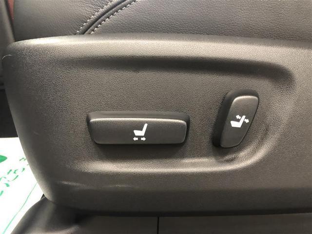 TX Lパッケージ 4WD バックモニター メモリーナビ(17枚目)