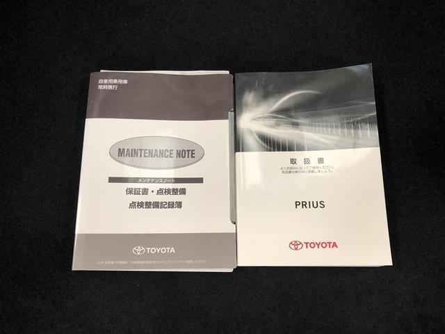 S スマートキー ETC LED オートエアコン 社外アルミ(14枚目)