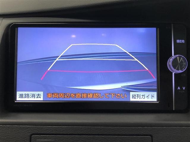 「トヨタ」「アイシス」「ミニバン・ワンボックス」「福島県」の中古車13