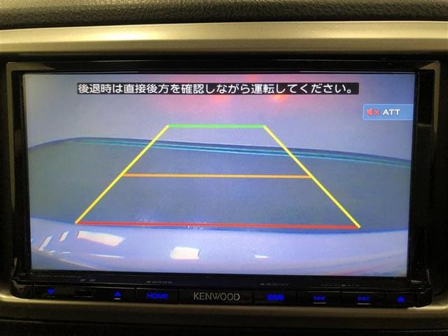 「トヨタ」「ヴィッツ」「コンパクトカー」「福島県」の中古車9