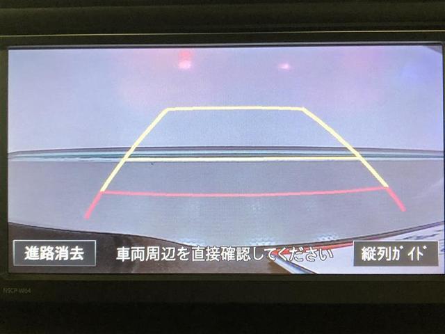 Gi 4WD 両側パワースライドドア メモリーナビ ワンセグ スマートキー ETC バックモニター LED(13枚目)