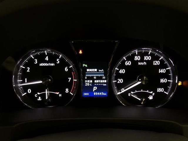 ロイヤルサルーンi-Four 4WD HDDナビ フルセグ スマートキー ETC バックモニター HID パワーシート(8枚目)