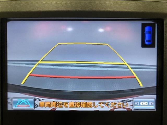 ロイヤルサルーンi-Four 4WD HDDナビ フルセグ スマートキー ETC バックモニター HID パワーシート(10枚目)