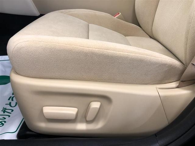 ロイヤルサルーンi-Four 4WD HDDナビ フルセグ スマートキー ETC バックモニター HID パワーシート(15枚目)