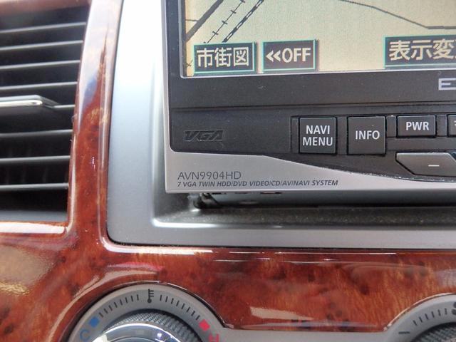 マツダ MPV 23S HDDナビ バックカメラ 両側電動スライドア