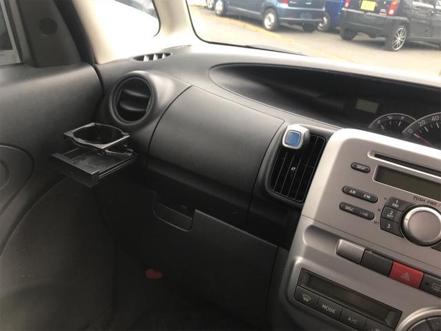 カスタムX 4WD CD スマートキー 左側スライドドア(18枚目)
