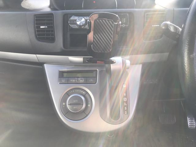 カスタム X 4WD スマートキー USB接続 AUX接続(20枚目)