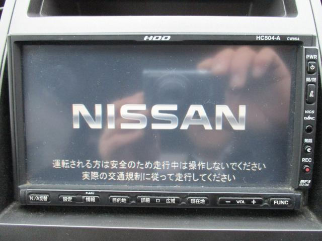 日産 ラフェスタ 20S Pセレクション  純正HDDナビ DVD再生