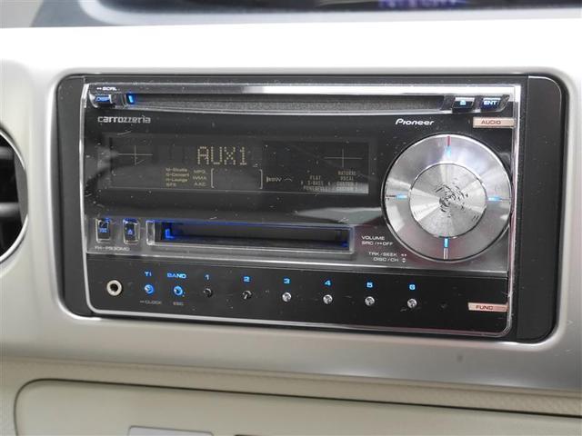 150r ミュージックプレイヤー接続可 ETC 電動スライドドア HIDヘッドライト ウオークスルー ワンオーナー(7枚目)