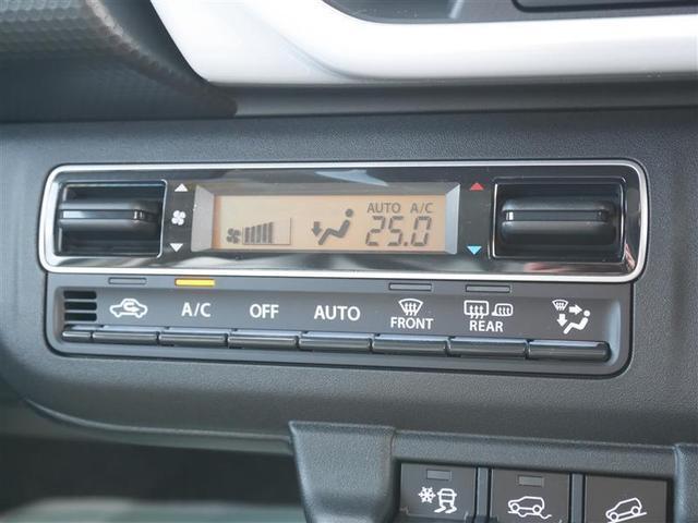 ハイブリッドG 4WD アイドリングストップ(9枚目)
