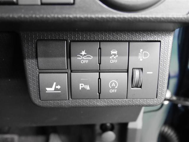 X 4WD 衝突被害軽減システム 電動スライドドア LEDヘッドランプ アイドリングストップ(12枚目)