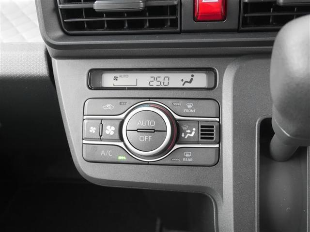 X 4WD 衝突被害軽減システム 電動スライドドア LEDヘッドランプ アイドリングストップ(14枚目)