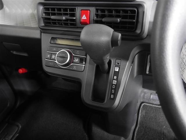 X 4WD 衝突被害軽減システム 電動スライドドア LEDヘッドランプ アイドリングストップ(17枚目)