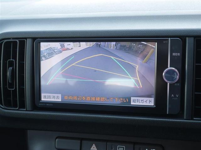 駐車時バック時の安全確認をサポート!バックモニター