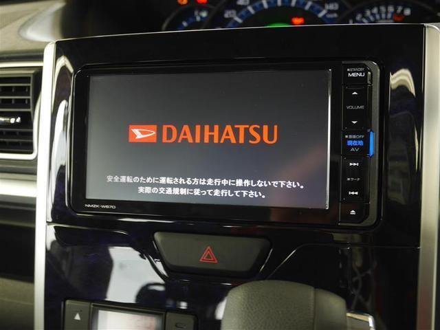 カスタムX トップエディショ フルセグ メモリーナビ DVD再生 衝突被害軽減システム 電動スライドドア LEDヘッドランプ アイドリングストップ(7枚目)