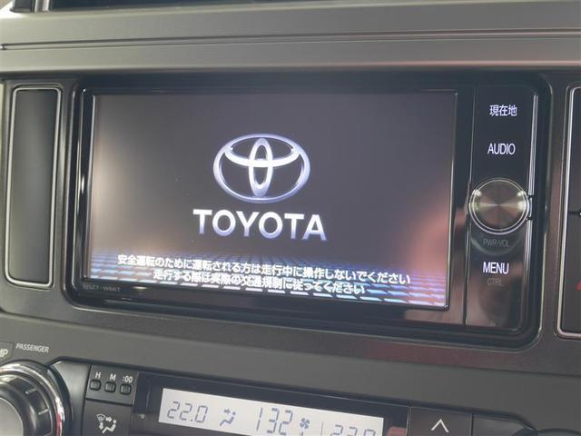 TX Lパッケージ・G-フロンティア 4WD フルセグ メモリーナビ DVD再生 バックカメラ ETC LEDヘッドランプ 乗車定員7人 3列シート ワンオーナー ディーゼル(8枚目)