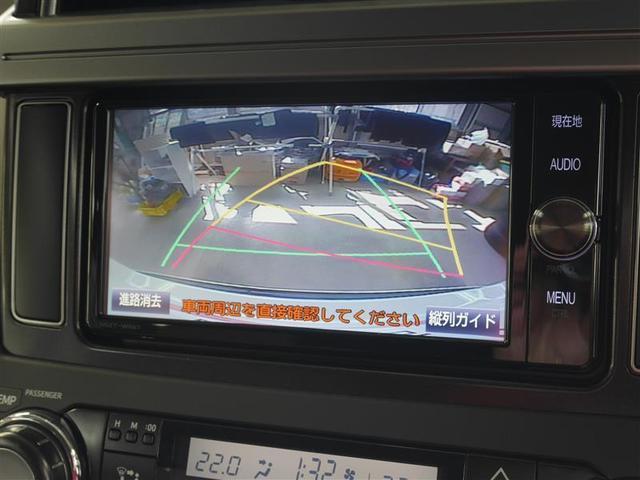 TX Lパッケージ・G-フロンティア 4WD フルセグ メモリーナビ DVD再生 バックカメラ ETC LEDヘッドランプ 乗車定員7人 3列シート ワンオーナー ディーゼル(9枚目)
