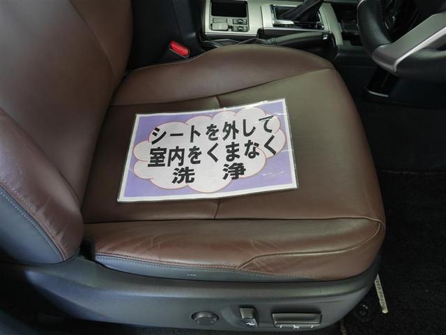 TX Lパッケージ・G-フロンティア 4WD フルセグ メモリーナビ DVD再生 バックカメラ ETC LEDヘッドランプ 乗車定員7人 3列シート ワンオーナー ディーゼル(13枚目)