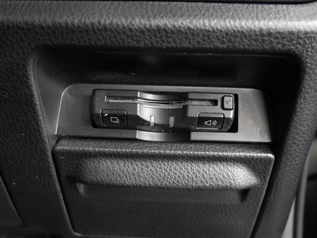 ハイブリッドZS 煌II フルセグ メモリーナビ DVD再生 バックカメラ 衝突被害軽減システム ETC 両側電動スライド LEDヘッドランプ 乗車定員7人 3列シート(9枚目)