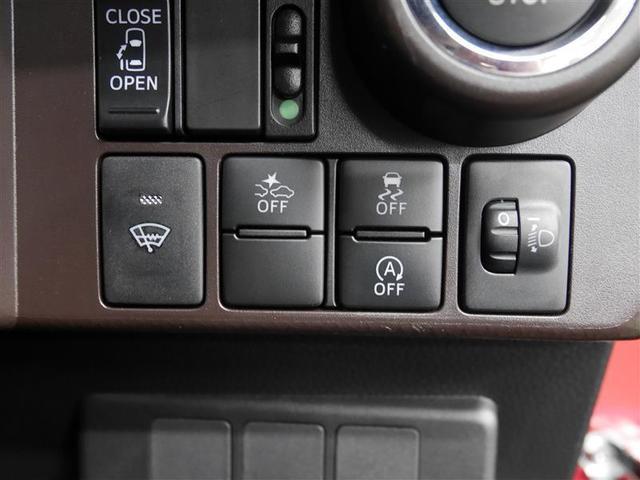 X S 4WD 衝突被害軽減システム 電動スライドドア アイドリングストップ(12枚目)
