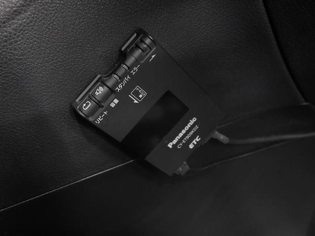 240G Lパッケージ 4WD フルセグ HDDナビ DVD再生 ETC HIDヘッドライト(8枚目)