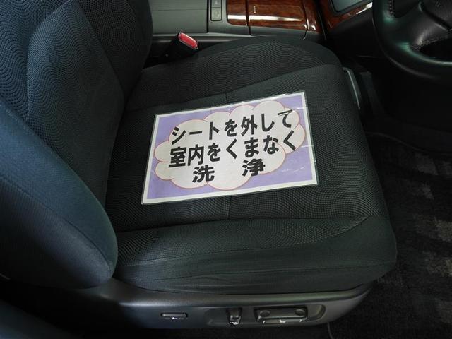 240G Lパッケージ 4WD フルセグ HDDナビ DVD再生 ETC HIDヘッドライト(11枚目)