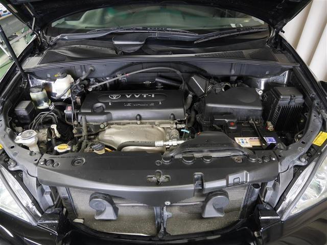 240G Lパッケージ 4WD フルセグ HDDナビ DVD再生 ETC HIDヘッドライト(14枚目)