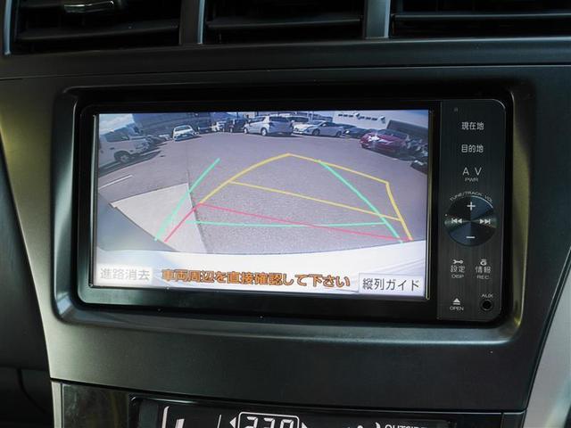 S フルセグ メモリーナビ DVD再生 バックカメラ ETC LEDヘッドランプ(8枚目)