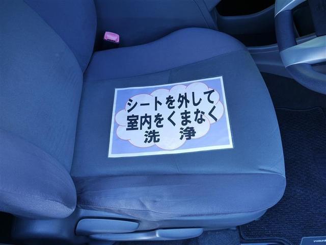 S フルセグ メモリーナビ DVD再生 バックカメラ ETC LEDヘッドランプ(12枚目)