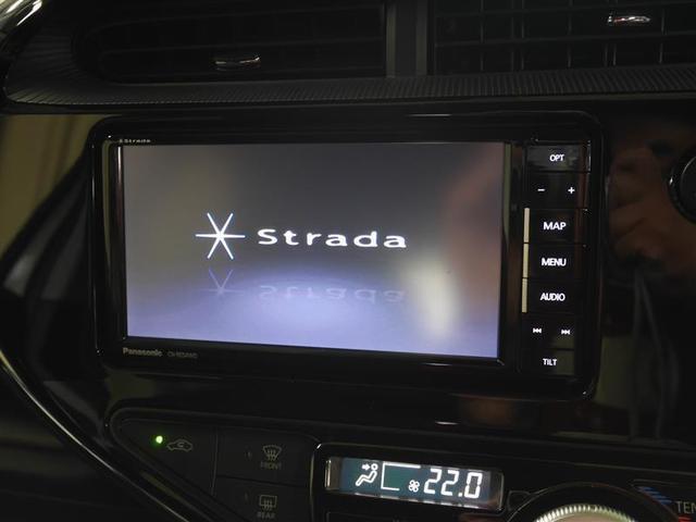 Sスタイルブラック フルセグ メモリーナビ DVD再生 衝突被害軽減システム ETC LEDヘッドランプ ワンオーナー(7枚目)