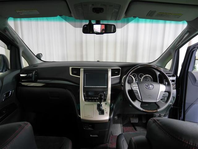 2.4Z ゴールデンアイズII 4WD フルセグ HDDナビ DVD再生 ミュージックプレイヤー接続可 後席モニター バックカメラ ETC 両側電動スライド HIDヘッドライト 乗車定員7人 3列シート ワンオーナー(5枚目)